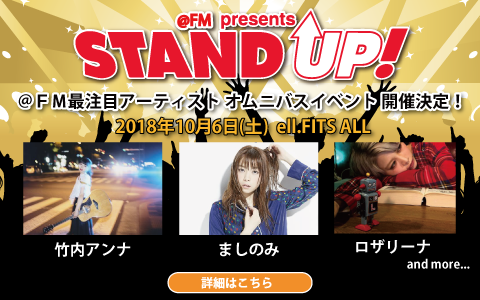 @FM presents STAND UP