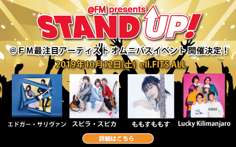 @FM presents STAND UP 通常ver