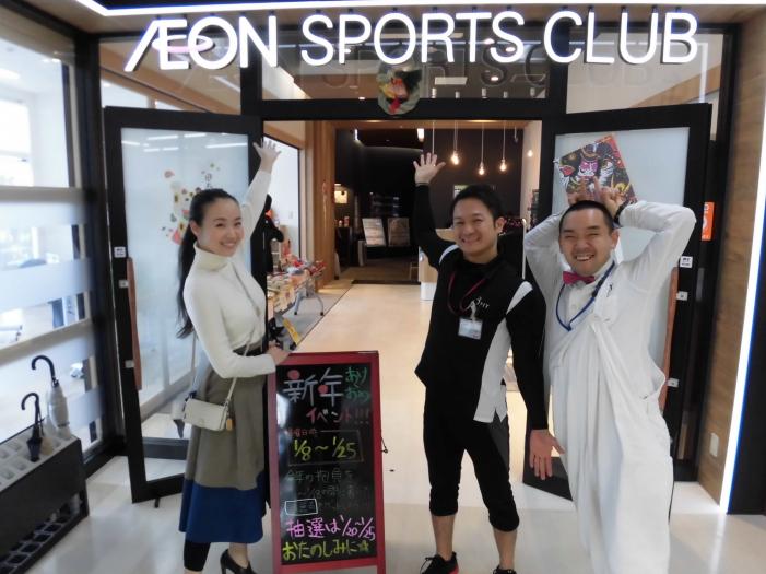 千年 スポーツ クラブ イオン