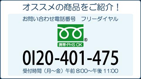 快適 生活 ラジオ ショッピング TBSラジオショッピング TBSショッピング