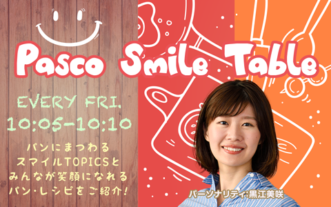 Pasco Smile Table